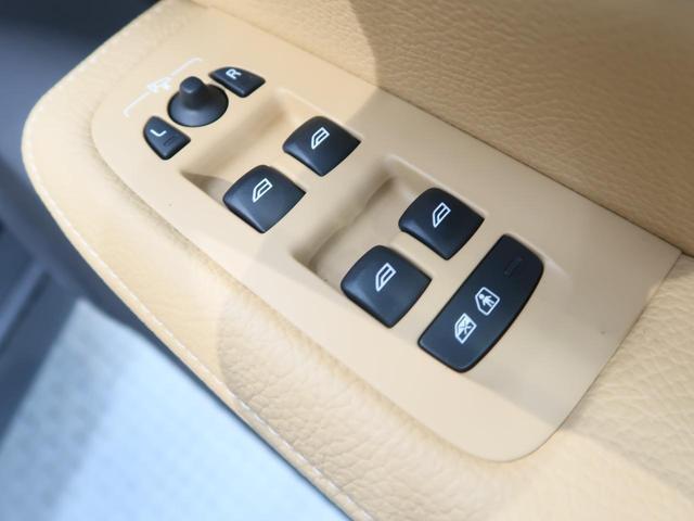 クロスカントリー T5 AWD 認定中古車・縦型9インチタッチパネル純正ナビ・360°カメラ&センサー・パイロットアシスト付全車速追従機能・キックオープン対応パワーテールゲート・インテリセーフ・本革シート・フル液晶メーター・ETC(23枚目)