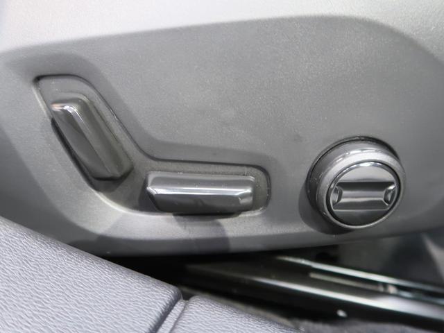 クロスカントリー T5 AWD 認定中古車・縦型9インチタッチパネル純正ナビ・360°カメラ&センサー・パイロットアシスト付全車速追従機能・キックオープン対応パワーテールゲート・インテリセーフ・本革シート・フル液晶メーター・ETC(24枚目)