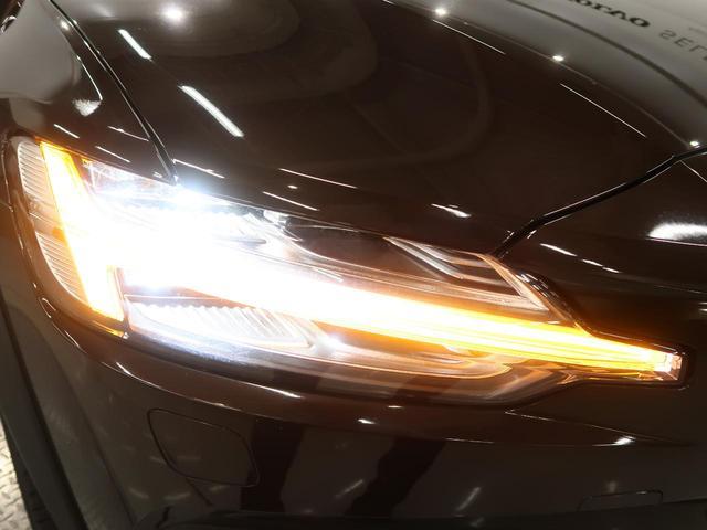 クロスカントリー T5 AWD 認定中古車・縦型9インチタッチパネル純正ナビ・360°カメラ&センサー・パイロットアシスト付全車速追従機能・キックオープン対応パワーテールゲート・インテリセーフ・本革シート・フル液晶メーター・ETC(26枚目)