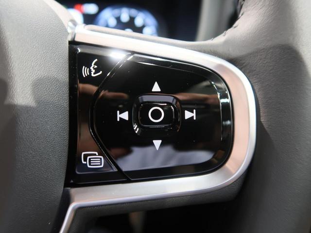 クロスカントリー T5 AWD 認定中古車・縦型9インチタッチパネル純正ナビ・360°カメラ&センサー・パイロットアシスト付全車速追従機能・キックオープン対応パワーテールゲート・インテリセーフ・本革シート・フル液晶メーター・ETC(29枚目)