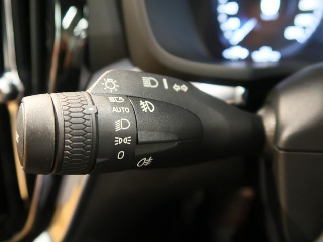 クロスカントリー T5 AWD 認定中古車・縦型9インチタッチパネル純正ナビ・360°カメラ&センサー・パイロットアシスト付全車速追従機能・キックオープン対応パワーテールゲート・インテリセーフ・本革シート・フル液晶メーター・ETC(30枚目)