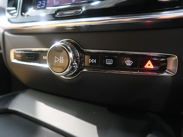 クロスカントリー T5 AWD 認定中古車・縦型9インチタッチパネル純正ナビ・360°カメラ&センサー・パイロットアシスト付全車速追従機能・キックオープン対応パワーテールゲート・インテリセーフ・本革シート・フル液晶メーター・ETC(34枚目)