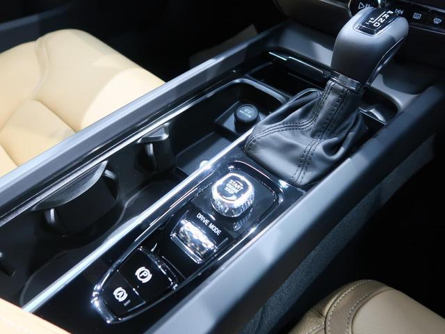 クロスカントリー T5 AWD 認定中古車・縦型9インチタッチパネル純正ナビ・360°カメラ&センサー・パイロットアシスト付全車速追従機能・キックオープン対応パワーテールゲート・インテリセーフ・本革シート・フル液晶メーター・ETC(37枚目)