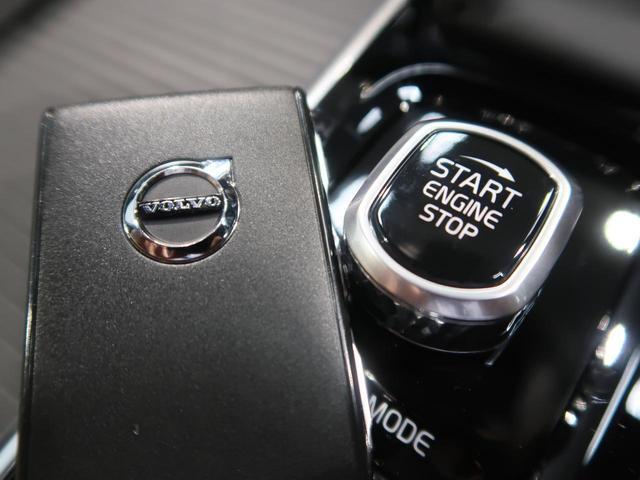 クロスカントリー T5 AWD 認定中古車・縦型9インチタッチパネル純正ナビ・360°カメラ&センサー・パイロットアシスト付全車速追従機能・キックオープン対応パワーテールゲート・インテリセーフ・本革シート・フル液晶メーター・ETC(38枚目)