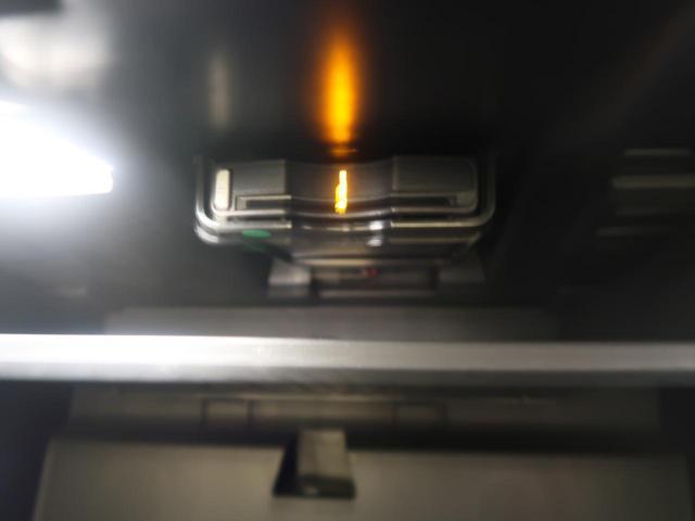 クロスカントリー T5 AWD 認定中古車・縦型9インチタッチパネル純正ナビ・360°カメラ&センサー・パイロットアシスト付全車速追従機能・キックオープン対応パワーテールゲート・インテリセーフ・本革シート・フル液晶メーター・ETC(40枚目)