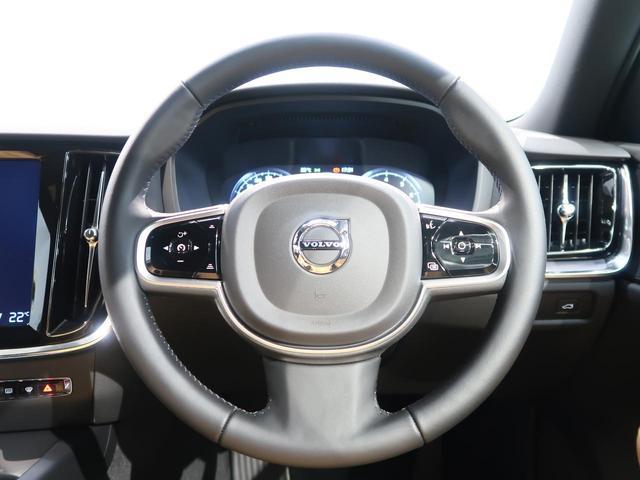 クロスカントリー T5 AWD 認定中古車・縦型9インチタッチパネル純正ナビ・360°カメラ&センサー・パイロットアシスト付全車速追従機能・キックオープン対応パワーテールゲート・インテリセーフ・本革シート・フル液晶メーター・ETC(41枚目)
