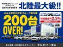 クロスカントリー T5 AWD 弊社試乗車 AWD 本革 シートヒーター(3枚目)
