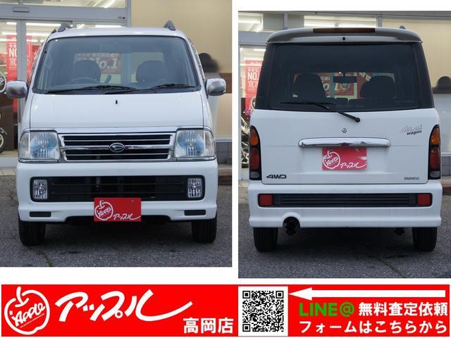 「ダイハツ」「アトレーワゴン」「コンパクトカー」「富山県」の中古車2