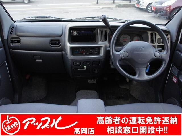 「ダイハツ」「アトレーワゴン」「コンパクトカー」「富山県」の中古車5