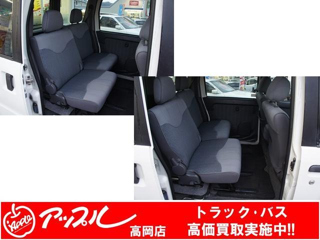 「ダイハツ」「アトレーワゴン」「コンパクトカー」「富山県」の中古車7