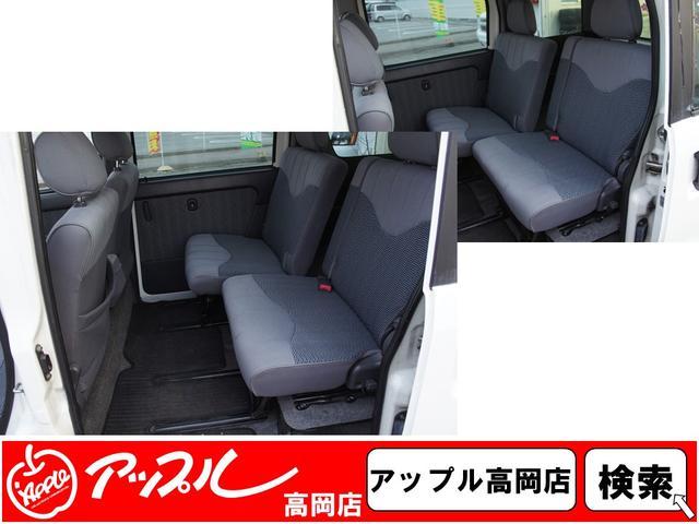 「ダイハツ」「アトレーワゴン」「コンパクトカー」「富山県」の中古車9