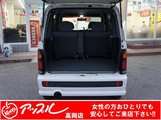 「ダイハツ」「アトレーワゴン」「コンパクトカー」「富山県」の中古車14
