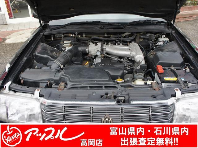 トヨタ クラウン ロイヤルサルーンFour 4WD 純正マルチ フルノーマル