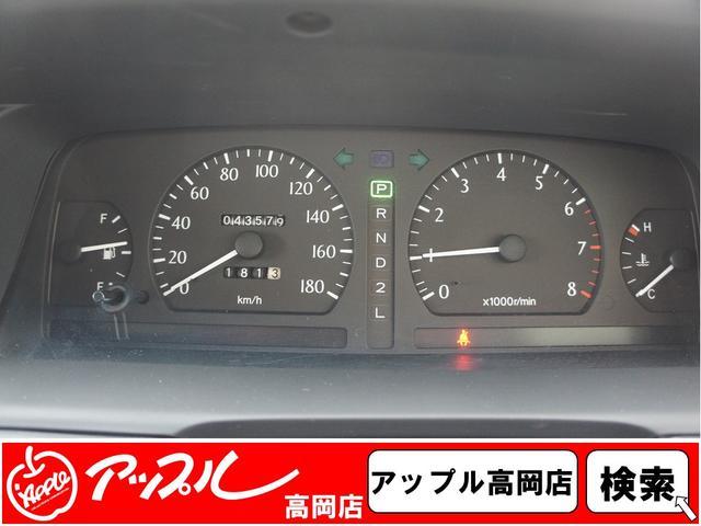 ロイヤルサルーンFour 4WD 純正マルチ フルノーマル(13枚目)