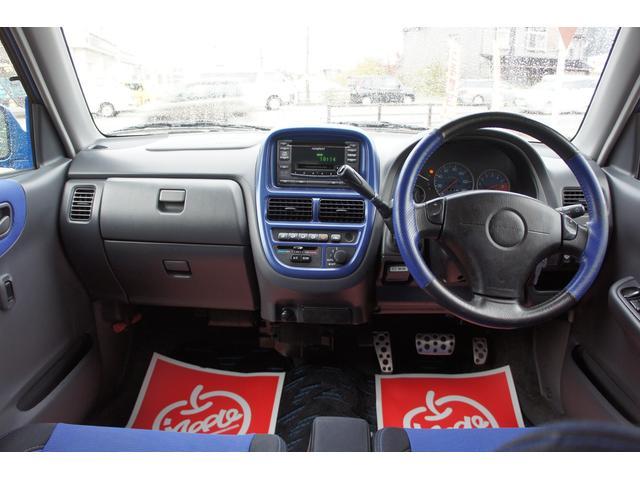 RSリミテッドII 4WD S/C ワンオーナー(10枚目)