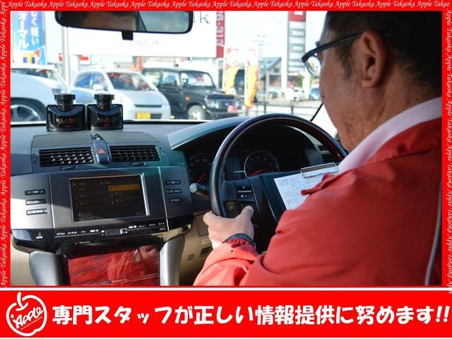 「その他」「レンジャー」「トラック」「富山県」の中古車30