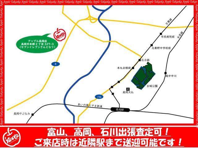 「その他」「レンジャー」「トラック」「富山県」の中古車32