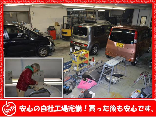 「日産」「リーフ」「コンパクトカー」「富山県」の中古車33