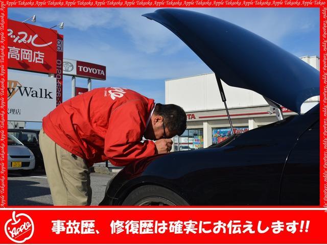 「日産」「リーフ」「コンパクトカー」「富山県」の中古車35