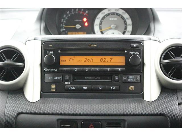 1.3F Lエディション CD スマートキー オートエアコン(8枚目)