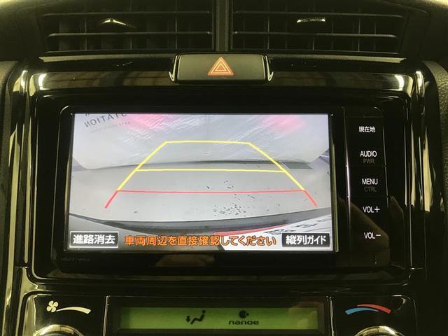 1.5G ダブルバイビー フルセグ メモリーナビ DVD再生 ミュージックプレイヤー接続可 後席モニター バックカメラ 衝突被害軽減システム ETC LEDヘッドランプ フルエアロ アイドリングストップ(7枚目)