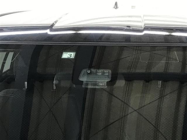 1.5G ダブルバイビー フルセグ メモリーナビ DVD再生 ミュージックプレイヤー接続可 後席モニター バックカメラ 衝突被害軽減システム ETC LEDヘッドランプ フルエアロ アイドリングストップ(9枚目)