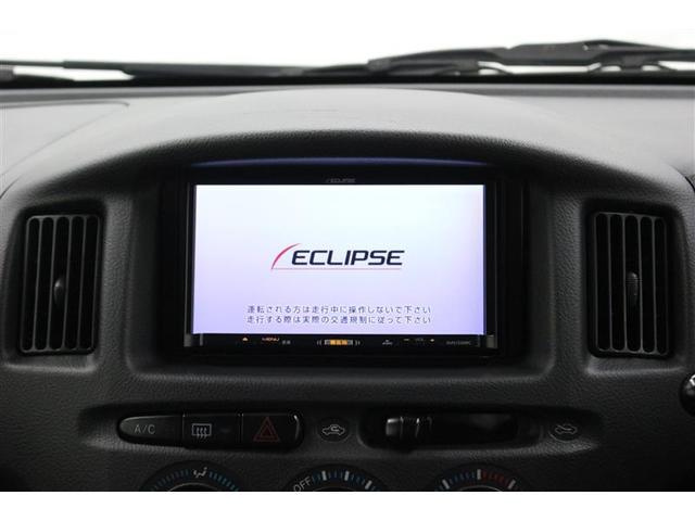 GL SDナビ ETC キーレス 4WD車 オートマ(8枚目)