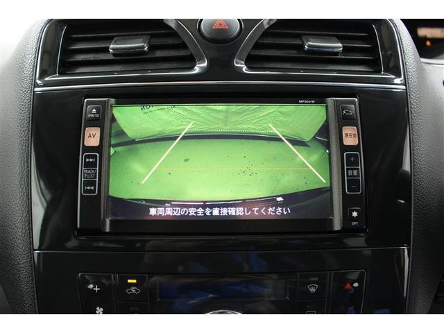「日産」「セレナ」「ミニバン・ワンボックス」「富山県」の中古車3