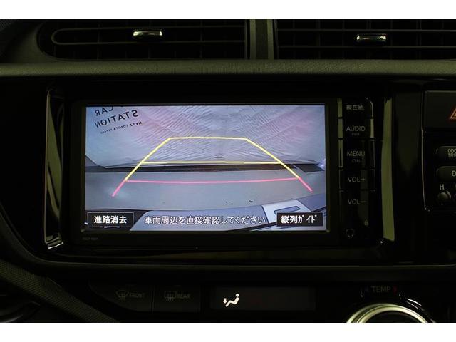 「トヨタ」「アクア」「コンパクトカー」「富山県」の中古車3