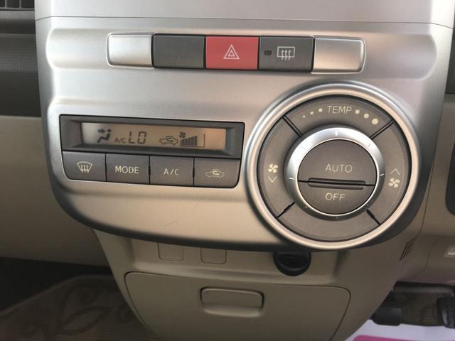 X キーフリー パノラマオープンドア CD オートエアコン(18枚目)