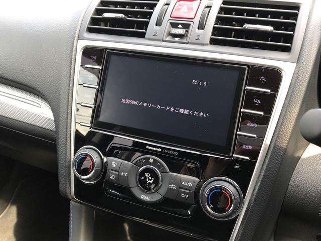 1.6GT-Sアイサイト 4WD メモリーナビフルセグTV(20枚目)