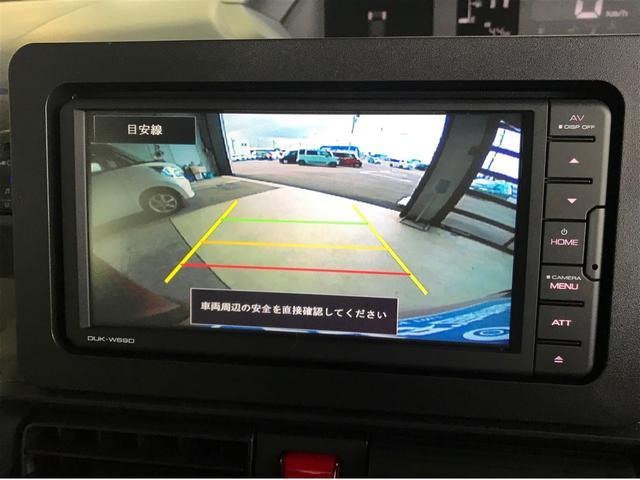 X 純正メモリーナビ バックカメラ パワースライドドア スマートキープッシュスタート(19枚目)