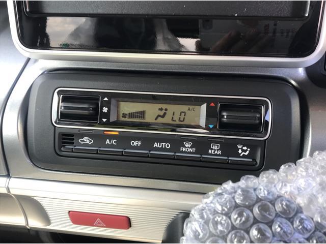 ハイブリッドXZ 届出済未使用車 両側電動スライドドア(21枚目)