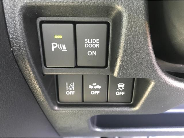 ハイブリッドXZ 届出済未使用車 両側電動スライドドア(22枚目)