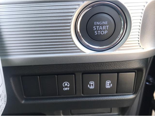ハイブリッドXZ 届出済未使用車 両側電動スライドドア(23枚目)