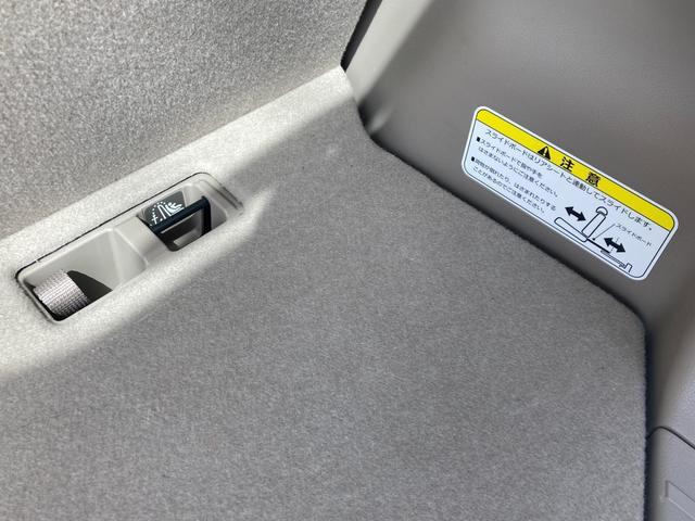 G・Lパッケージ 純正メモリーナビ ワンセグTV バックカメラ スマートキープッシュスタート ETC オートエアコン 電動格納ミラー リヤシートスライド オートエアコン 電動格納ミラー(29枚目)