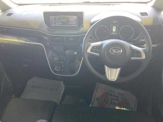 カスタム X ハイパーSA スマートキープッシュスタート 純正CDオーディオ LEDヘッドライト 純正14インチAW オートエアコン 電動格納ミラー エコアイドル(15枚目)