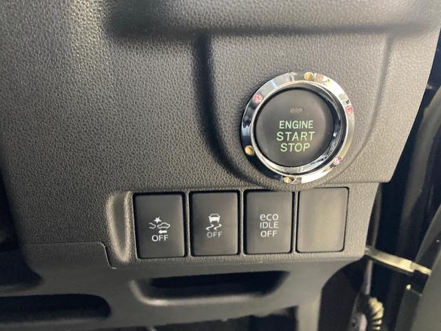カスタム X ハイパーSA スマートキープッシュスタート 純正CDオーディオ LEDヘッドライト 純正14インチAW オートエアコン 電動格納ミラー エコアイドル(21枚目)