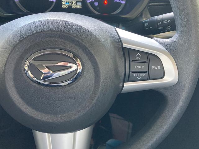 カスタム X ハイパーSA スマートキープッシュスタート 純正CDオーディオ LEDヘッドライト 純正14インチAW オートエアコン 電動格納ミラー エコアイドル(24枚目)