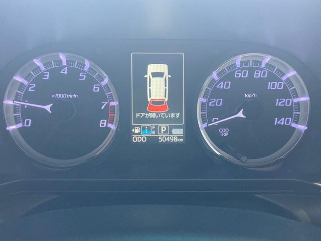 カスタム X ハイパーSA スマートキープッシュスタート 純正CDオーディオ LEDヘッドライト 純正14インチAW オートエアコン 電動格納ミラー エコアイドル(27枚目)
