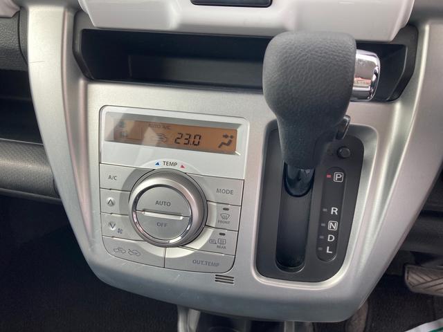 G メモリーナビ ワンセグTV スマートキープッシュスタート 社外14インチAW マッドタイヤ シートヒーター オートエアコン 電動格納ミラー アイドリングストップ(13枚目)