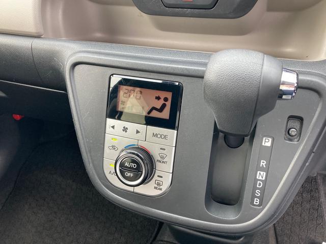 シルク Gパッケージ SAII メモリーナビ フルセグTV バックカメラ ドライブレコーダー スマートキー プッシュスタート アイドリングストップ 純正14インチAW オートエアコン 電動格納ミラー LEDヘッドライト(20枚目)