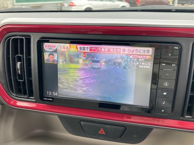 シルク Gパッケージ SAII メモリーナビ フルセグTV バックカメラ ドライブレコーダー スマートキー プッシュスタート アイドリングストップ 純正14インチAW オートエアコン 電動格納ミラー LEDヘッドライト(21枚目)