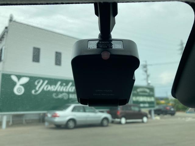 シルク Gパッケージ SAII メモリーナビ フルセグTV バックカメラ ドライブレコーダー スマートキー プッシュスタート アイドリングストップ 純正14インチAW オートエアコン 電動格納ミラー LEDヘッドライト(23枚目)