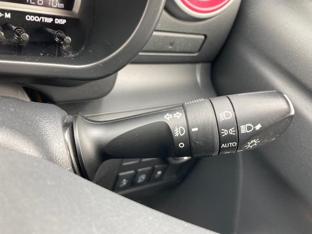 シルク Gパッケージ SAII メモリーナビ フルセグTV バックカメラ ドライブレコーダー スマートキー プッシュスタート アイドリングストップ 純正14インチAW オートエアコン 電動格納ミラー LEDヘッドライト(27枚目)