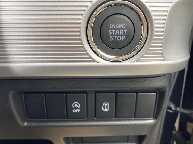 ハイブリッドGS 届出済未使用車 デュアルカメラブレーキサポート スマートキー プッシュスタート LEDヘッドライト 左側パワースライドドア 純正14インチAW アイドリングストップ(23枚目)