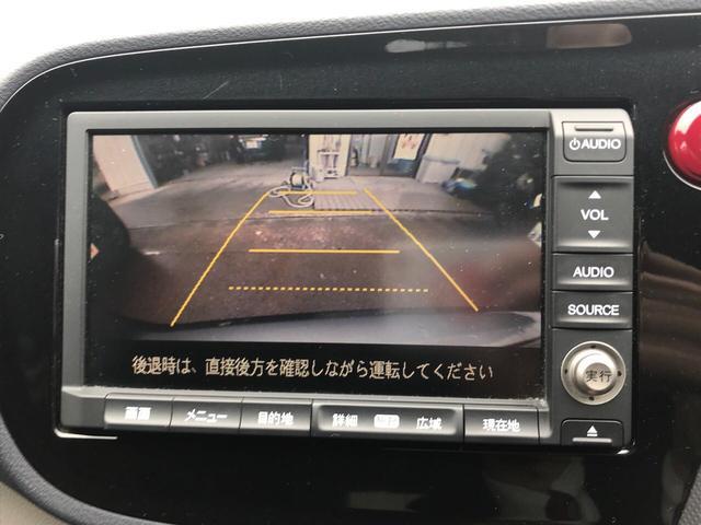 L HDDナビ ワンセグTV バックカメラ HIDライト(19枚目)