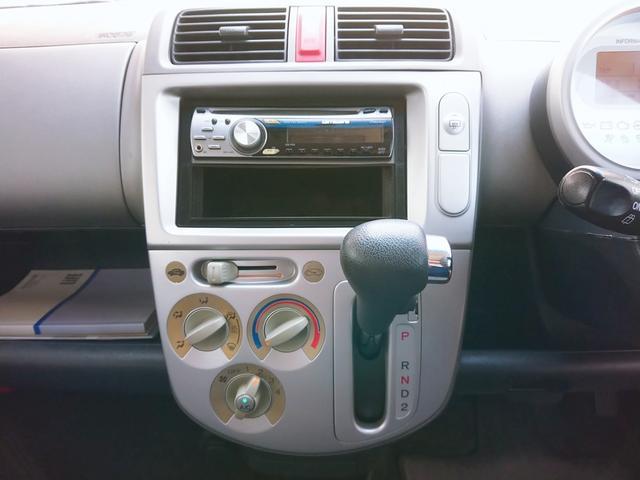 ディーバ キーレス CD 純正14AW 衝突安全ボディ ABS 電動格納ミラー ベンチシート デュアルエアバック エアコン パワステ(12枚目)