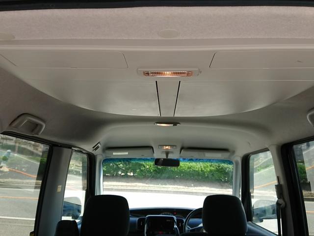 カスタムXリミテッド スマートキー HID ベンチシート 片側パワースライドドア オートエアコン 14インチAW 衝突安全ボディ 盗難防止システム(8枚目)