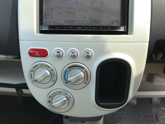 「三菱」「eKワゴン」「コンパクトカー」「福井県」の中古車16